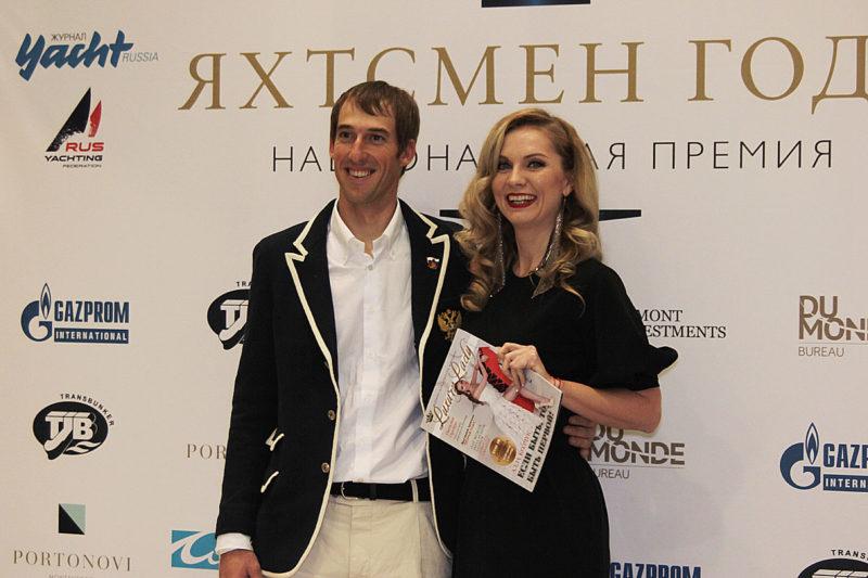 Церемония вручения национальной премии «Яхтсмен года-2016»