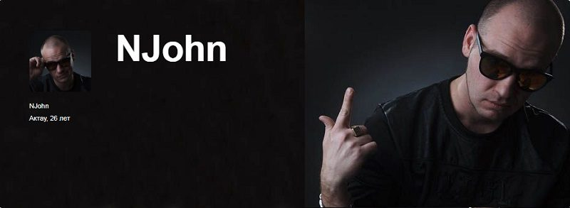 Рэппер NJohn снял клип на трек «Громче!»